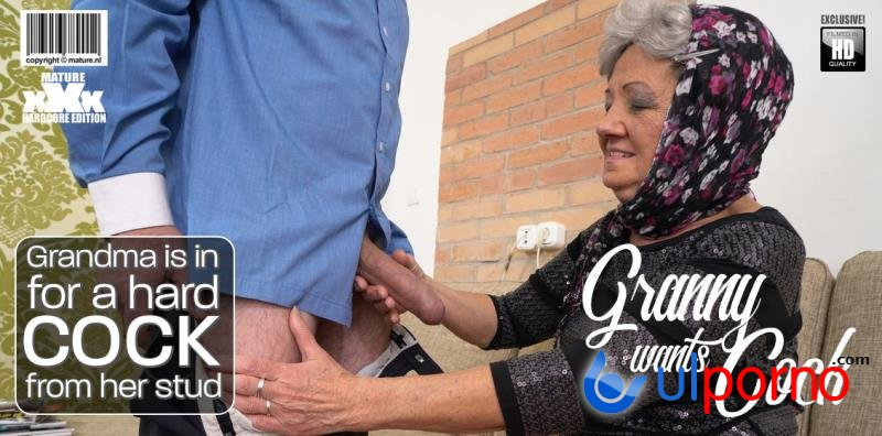 Hanna D. (72) - Grandma is in for a hard cock from her stud () [SD]